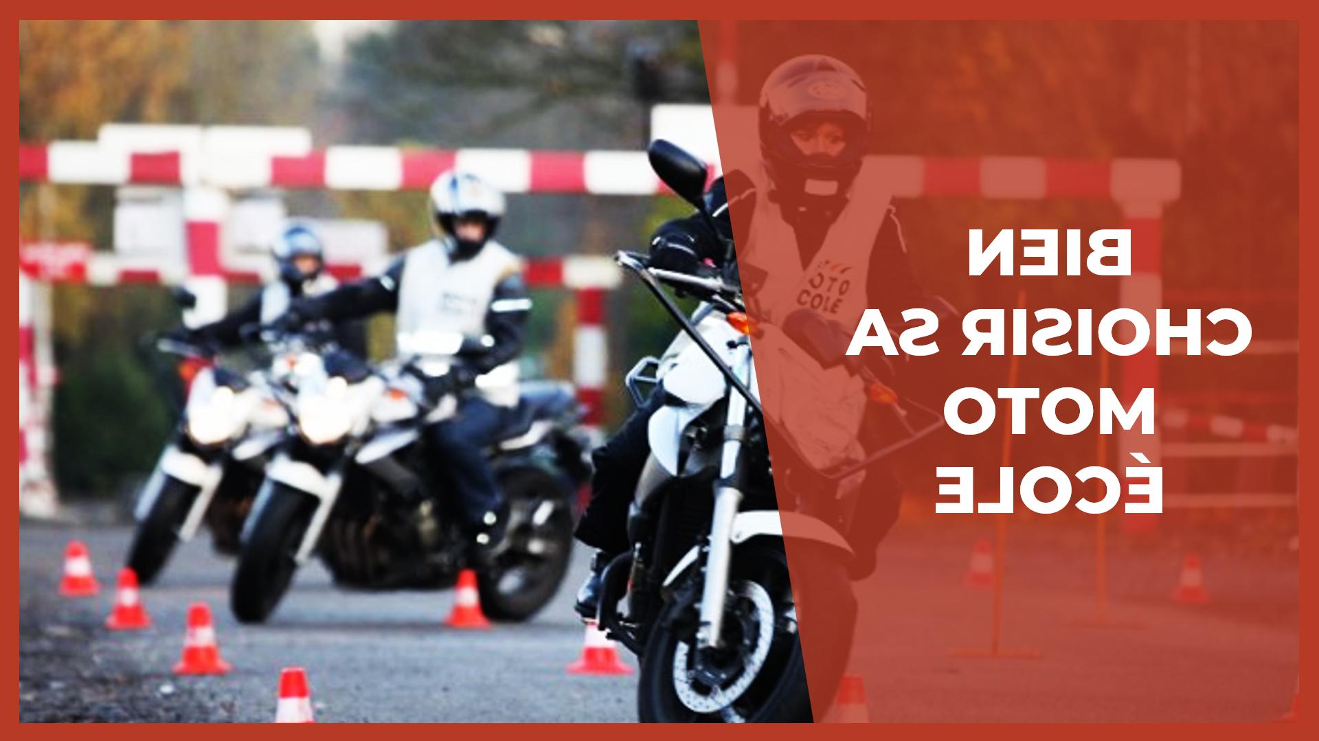 Quelle première moto pour une femme ?